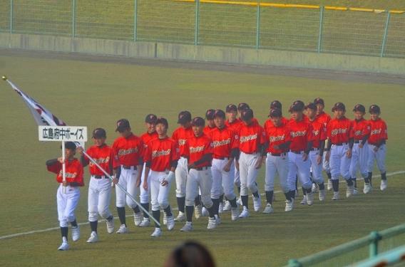 第5回ミズノ旗日本少年野球中四国秋季大会結果